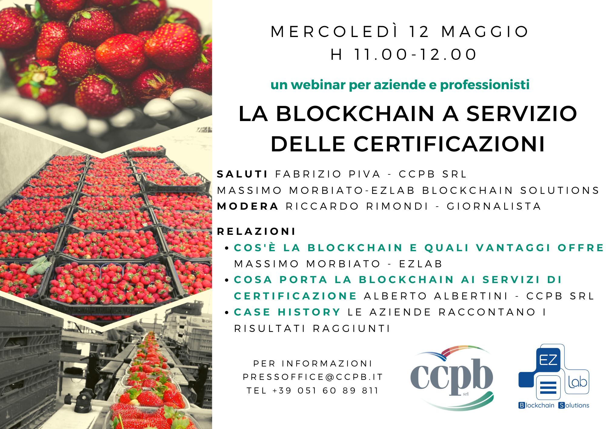 La blockchain a servizio delle certificazioni