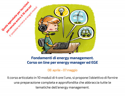 Fondamenti di energy management