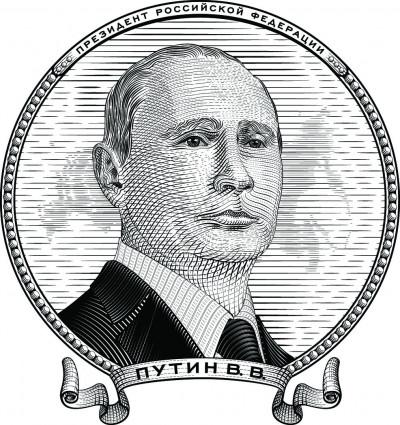 Russia: una potenza di nuovo globale?